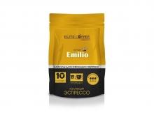 Кофе в капсулах Elite Coffee Collection Emilio ( Элит Кофе Коллекшион Эмилио), упаковка 10 капсул, формат Nespresso