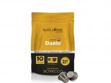 Кофе в капсулах Elite Coffee Collection Dante (Элит Кофе Коллекшион Данте), упаковка 10 капсул, формат Nespresso
