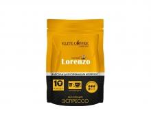 Кофе в капсулах Elite Coffee Collection Lorenzo (Элит Кофе Коллекшион Лоренцо), упаковка 10 капсул, формат Nespresso