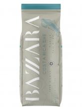 Кофе в зернах Bazzara Costarica (Бадзара Костарика) 1 кг, вакуумная упаковка, плантационный