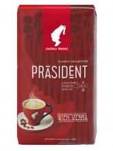 Кофе в зернах Julius Meinl President (Юлиус Майнл Президент)  1 кг, вакуумная упаковка
