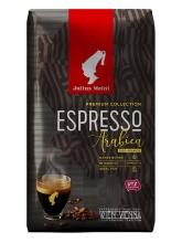 Кофе в зернах Julius Meinl Espresso (Юлиус Майнл Эспрессо) Премиум коллекция, 1 кг, вакуумная упаковка