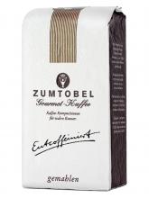 Кофе в зернах Julius Meinl Gourmet Kaffe Zumtobel (Юлиус Майнл Гурмет Зумтобел)  500 г, без кофеина