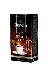 Кофе молотый Jardin Dessert Сup (Жардин Дессерт Кап)  250 г, вакуумная упаковка