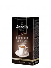 Кофе молотый Jardin Espresso Stile Di Milano (Жардин Эспрессо Стиль Ди Милано)  250 г, вакуумная упаковка