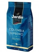 Кофе в зерне Jardin Colombia Supremo (Жардин Колумбия Супремо)  1 кг, вакуумная упаковка