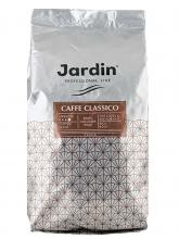 Кофе в зернах Jardin Classico (Жардин Классико)  1 кг, вакуумная упаковка