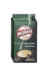 Кофе молотый  Jockey (Жокей) Классический  250 г, вакуумная упаковка