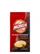Кофе молотый  Jockey (Жокей) По-восточному  450 г, вакуумная упаковка