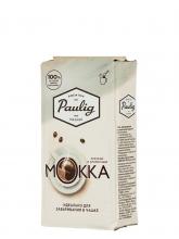 Кофе молотый Paulig Mokka (Паулиг Мокка)  250 г, вакуумная упаковка
