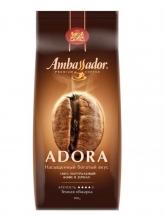 Кофе в зернах Ambassador Adora ( Амбассадор Адора)  900 г, вакуумная упаковка