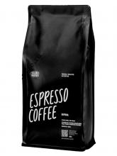 Кофе в зернах Tasty Coffee Верона (Тейсти Кофе Верона)  1 кг, вакуумная упаковка