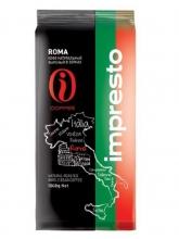 Кофе в зернах Impresto Roma (Импресто Рома) 1 кг, вакуумная упаковка