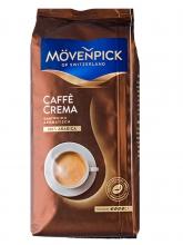 Кофе в зернах Movenpick Caffe Crema (Мовенпик Кафе Крема)  1 кг, вакуумная упаковка