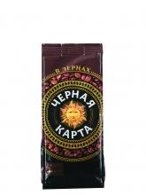 Кофе в зернах Чёрная карта  250 г, вакуумная упаковка