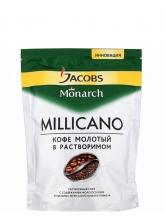 Кофе растворимый с добавлением молотого Jacobs Monarch Millicano (Якобс Монарх Милликано)  150 г, сублимированный, вакуумная упаковка