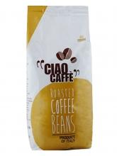 Кофе в зернах Ciao Caffe Oro Premium (Чао Оро Премиум)  1 кг, вакуумная упаковка