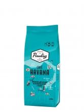 Кофе молотый Paulig Cafe Havana (Паулиг Кафе Гавана)  200 г, вакуумная упаковка
