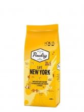 Кофе молотый Paulig New York (Паулиг Нью Йорк)  200 г, вакуумная упаковка