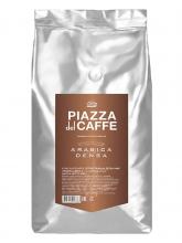 Кофе в зернах Piazza Del Caffe Arabica Densa (Пьяцца Дель Кафе Арабика Денса)  1 кг, вакуумная упаковка